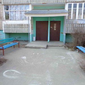 Садовый 33 01
