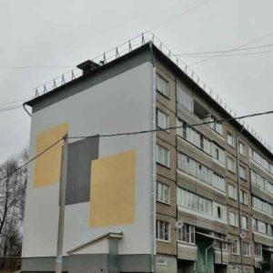 Горького 20 13